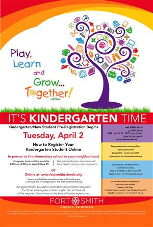 Kindergarten Registration Poster